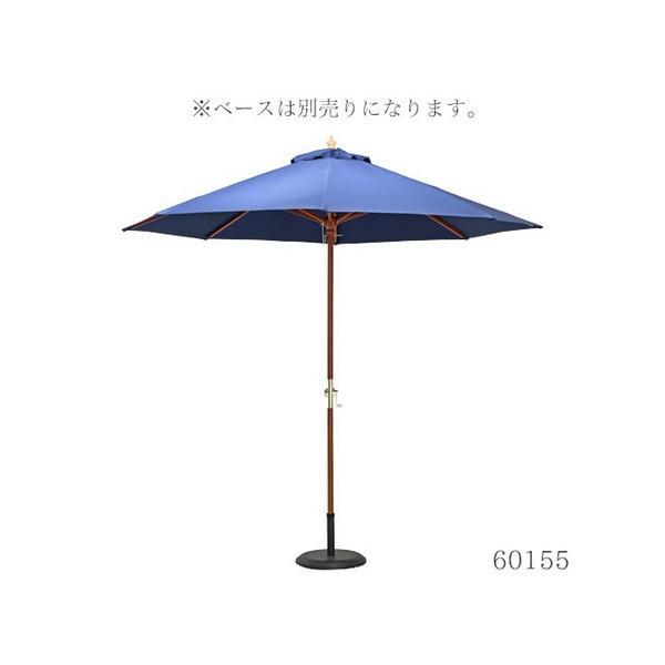 ガーデン 木製パラソル 270cm グリーン/アイボリー/ネイビー/エンジ【送料無料】|nijiiromarket|03