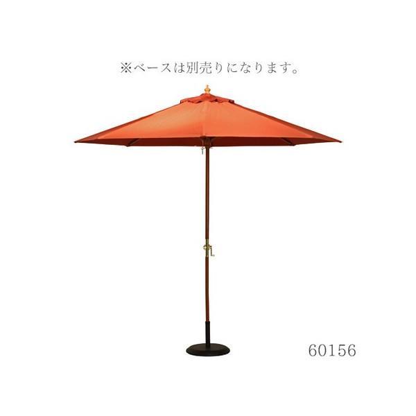 ガーデン 木製パラソル 270cm グリーン/アイボリー/ネイビー/エンジ【送料無料】|nijiiromarket|04