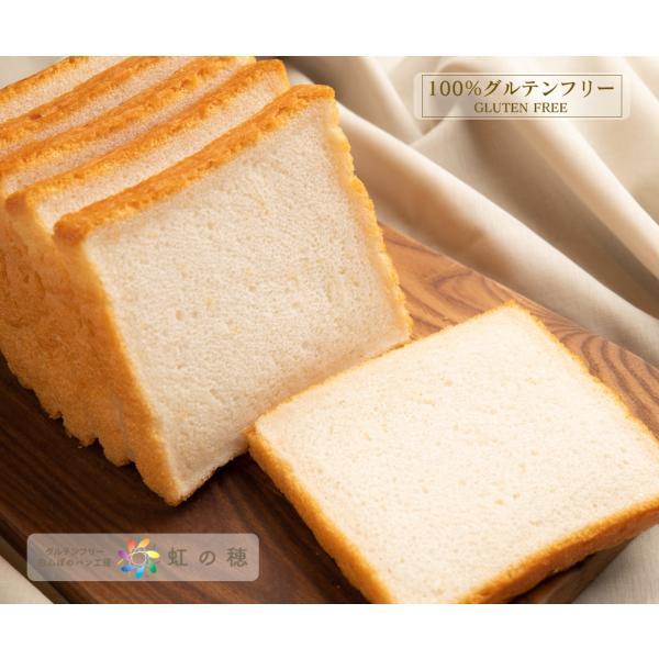 グルテンフリー パン 無添加 天然酵母  米粉パン 米粉100% 食パン nijinoho-store