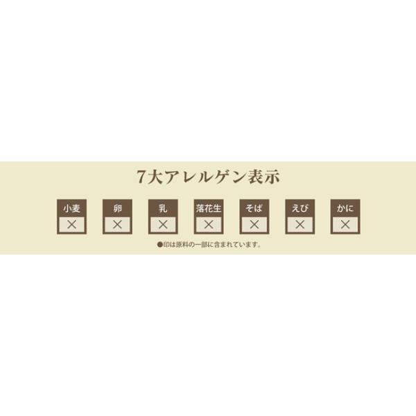 グルテンフリー パン 無添加 天然酵母  米粉パン 米粉100% 食パン nijinoho-store 02