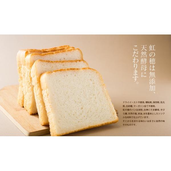 グルテンフリー パン 無添加 天然酵母  米粉パン 米粉100% 食パン nijinoho-store 04