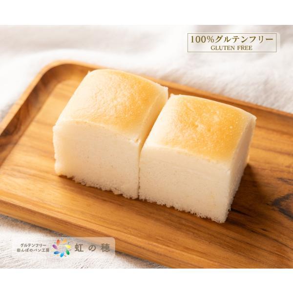 グルテンフリー パン 米粉パン プチ田んぼのパンプレーンセット (3個入り)|nijinoho-store