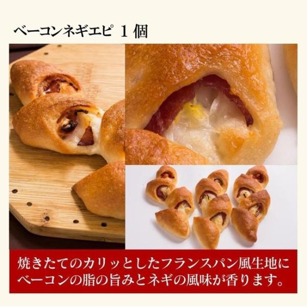 グルテンフリー パン 米粉パンお試しセット|nijinoho-store|12