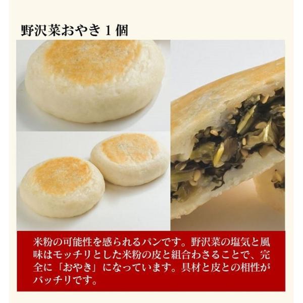 グルテンフリー パン 米粉パンお試しセット|nijinoho-store|16
