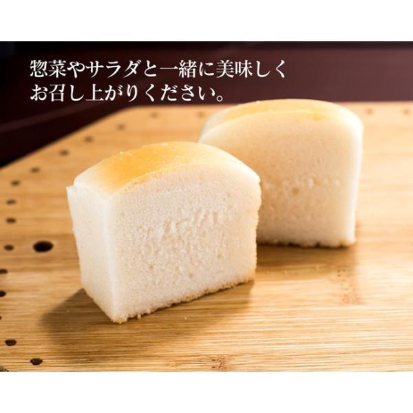 グルテンフリー パン 米粉パン プチ田んぼのパンプレーンセット (3個入り)|nijinoho-store|02