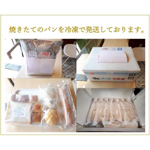 グルテンフリー パン 米粉パン プチ田んぼのパンプレーンセット (3個入り)|nijinoho-store|12