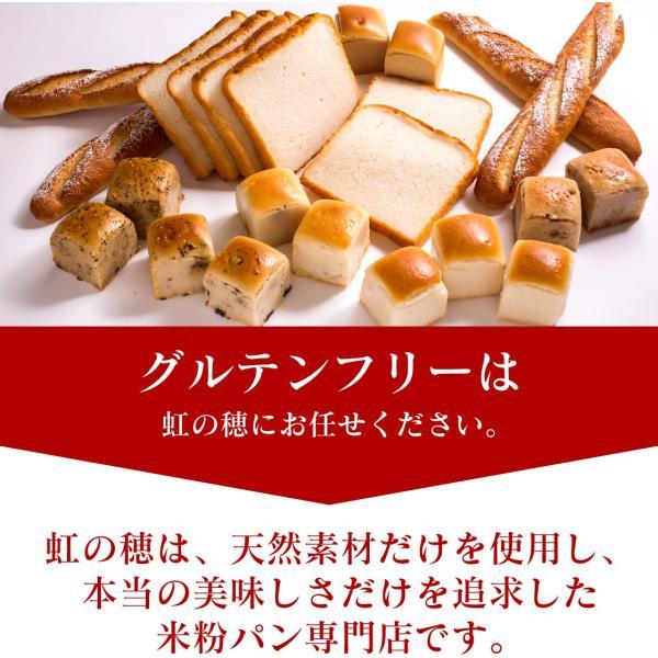 グルテンフリー パン 米粉パン プチ田んぼのパンプレーンセット (3個入り)|nijinoho-store|05