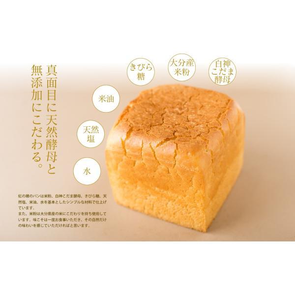 グルテンフリー パン 米粉パン プチ田んぼのパンプレーンセット (3個入り)|nijinoho-store|07
