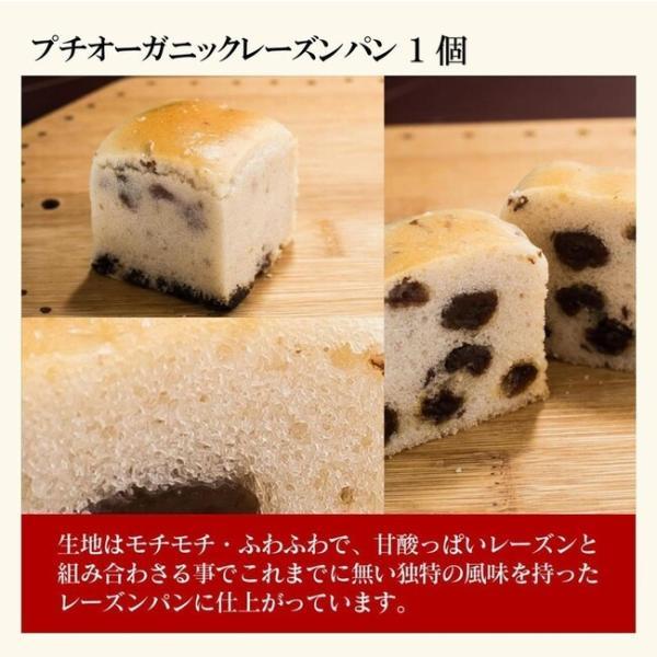 グルテンフリー パン 米粉パンお試しセット(2)|nijinoho-store|11
