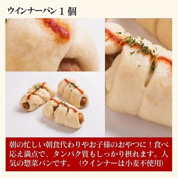 グルテンフリー パン 米粉パンお試しセット(2)|nijinoho-store|15