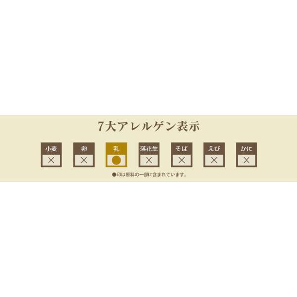 グルテンフリー パン 米粉パンお試しセット(2)|nijinoho-store|04