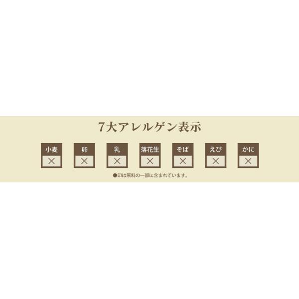 グルテンフリー パン 米粉パン ウィンナージャパンセット(3個入り)|nijinoho-store|02