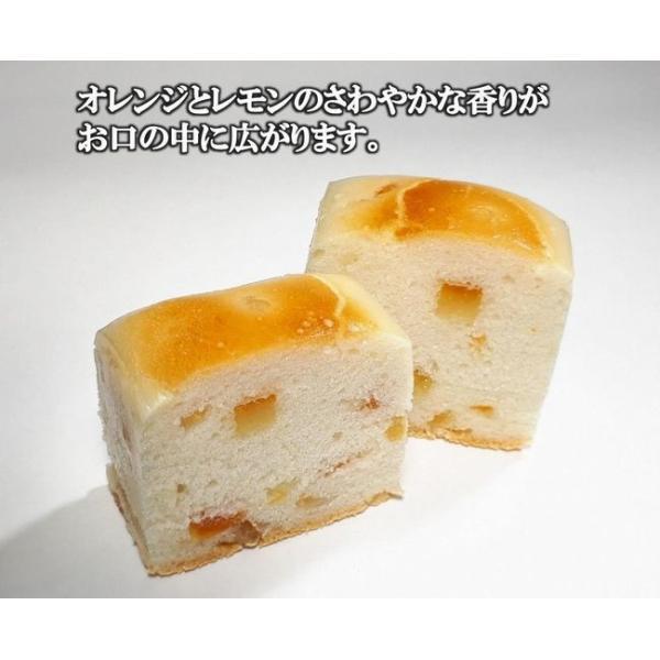 グルテンフリー パン 米粉パン  プチオレンジレモンパンセット nijinoho-store 02