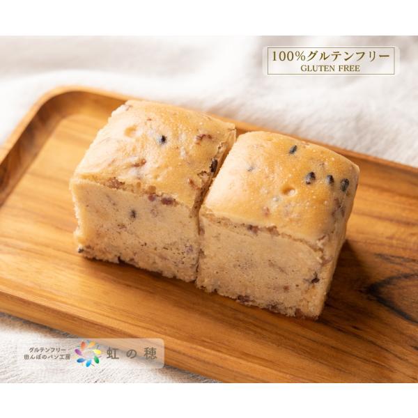 グルテンフリー パン 米粉パン プチ玄米パンセット(18雑穀米入り)(3個入り)|nijinoho-store
