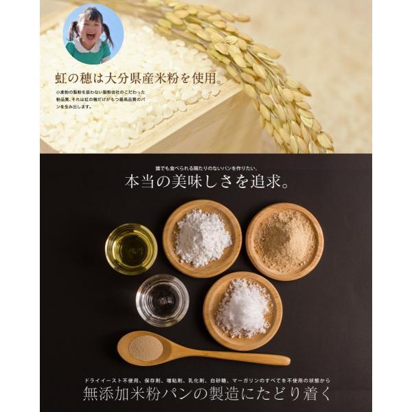 グルテンフリー パン 米粉パン プチ玄米パンセット(18雑穀米入り)(3個入り)|nijinoho-store|13