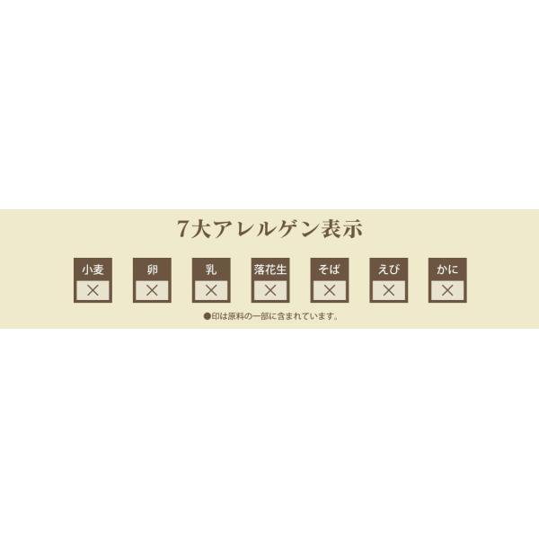 グルテンフリー パン 米粉パン プチ玄米パンセット(18雑穀米入り)(3個入り)|nijinoho-store|03