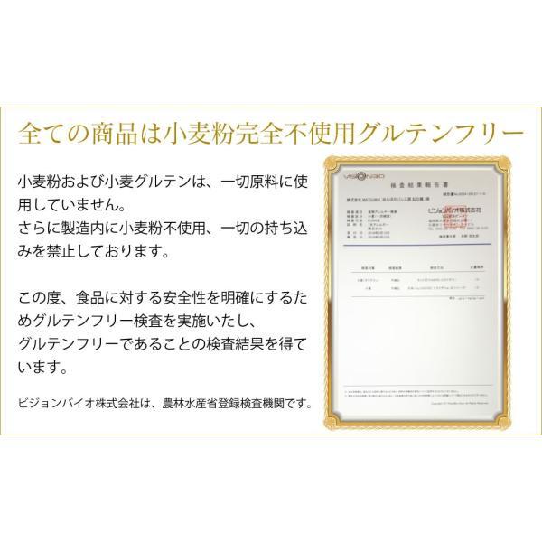 グルテンフリー パン 米粉パン プチ玄米パンセット(18雑穀米入り)(3個入り)|nijinoho-store|04