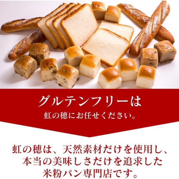 グルテンフリー パン 米粉パン プチ玄米パンセット(18雑穀米入り)(3個入り)|nijinoho-store|05