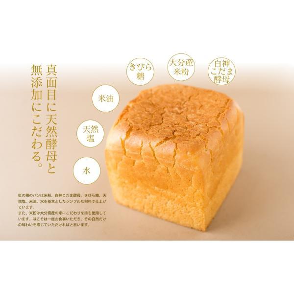 グルテンフリー パン 米粉パン プチ玄米パンセット(18雑穀米入り)(3個入り)|nijinoho-store|07