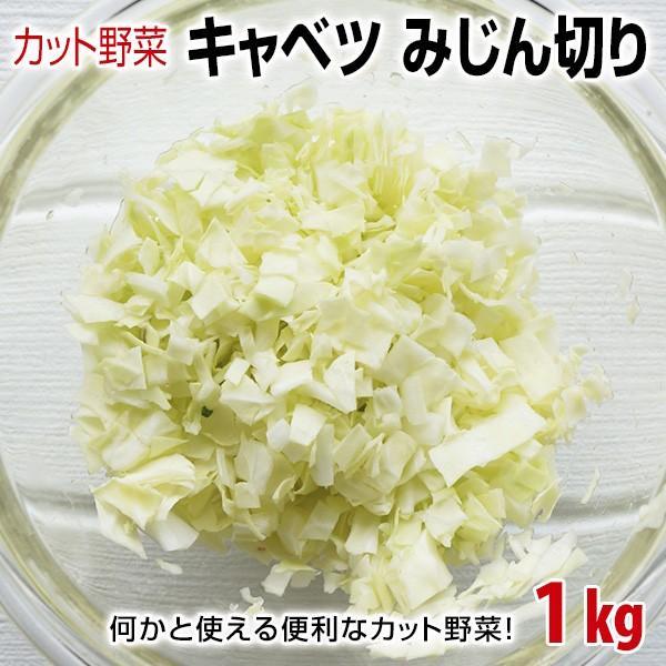 野菜 カット