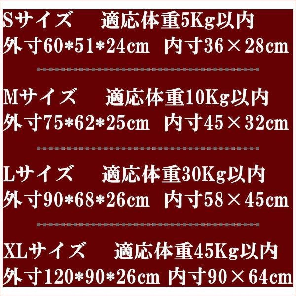 ペットベッド 冬 大型犬 犬 猫 コーデュロイ スクエア 角型 XLサイズ ブラウン 大型宅配便送料無料/代引不可|nikkashop|07