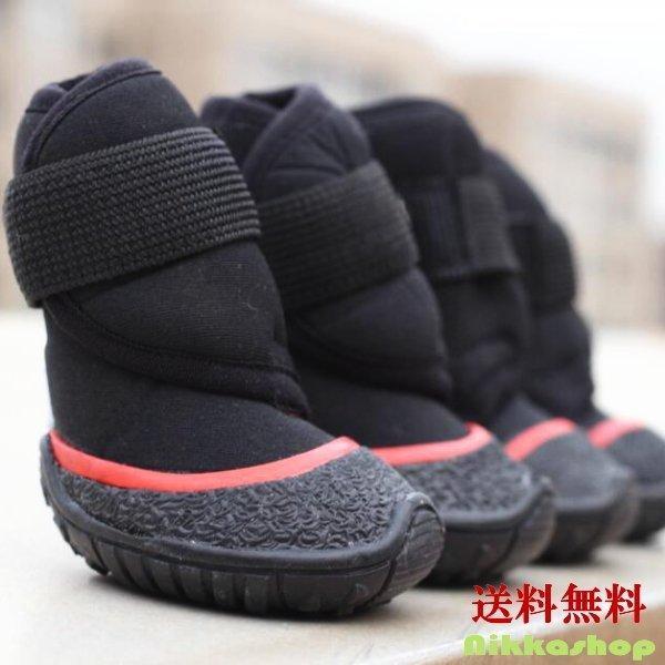 犬靴 シューズ ブーツ 靴 犬の靴 ロング ブーツ (M〜XLサイズ) 1足4個入り 大型犬 小型宅配便送料無料|nikkashop