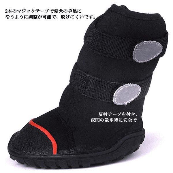 犬靴 シューズ ブーツ 靴 犬の靴 ロング ブーツ (M〜XLサイズ) 1足4個入り 大型犬 小型宅配便送料無料|nikkashop|02