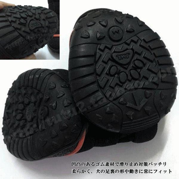 犬靴 シューズ ブーツ 靴 犬の靴 ロング ブーツ (M〜XLサイズ) 1足4個入り 大型犬 小型宅配便送料無料|nikkashop|04