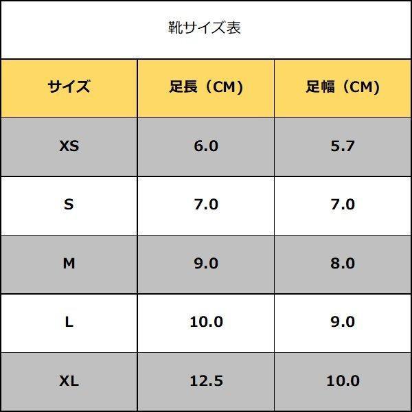 犬靴 シューズ ブーツ 靴 犬の靴 ロング ブーツ (M〜XLサイズ) 1足4個入り 大型犬 小型宅配便送料無料|nikkashop|06