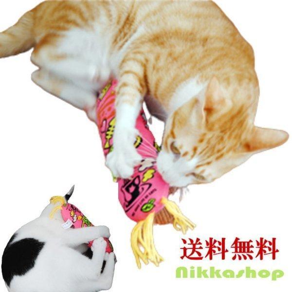 猫用おもちゃ またたび 抱き枕 がぶがぶ すりすり けりニャン またたびおもちゃ 猫用 ねこ用 ネコ用 子猫 遊び キャティ 玩具 オモチャ メール便送料無料
