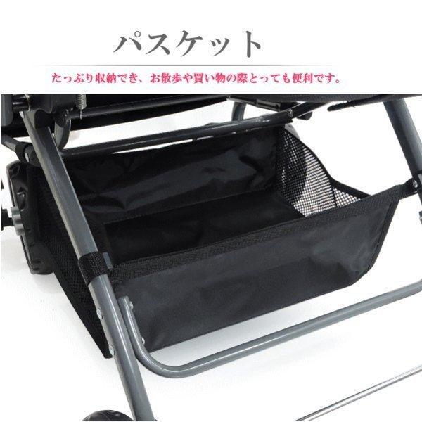 ペットカート ペット用 バギー 犬 キャリーカート 対面可能 多頭用 折り畳み 4輪カート 飛び出し防止 多機能 軽量 介護用 大型宅配便送料無料 代引不可|nikkashop|10