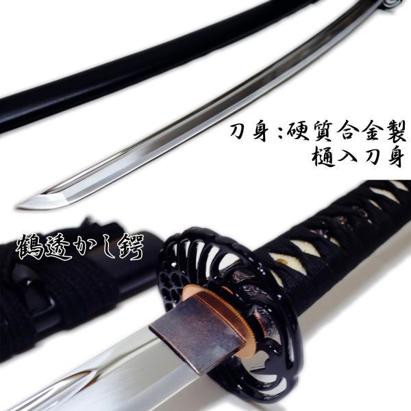 模造刀剣 居合練習刀DX 直刃 匠刀房 居合刀 ZS-105S|nikko-takumiya|04