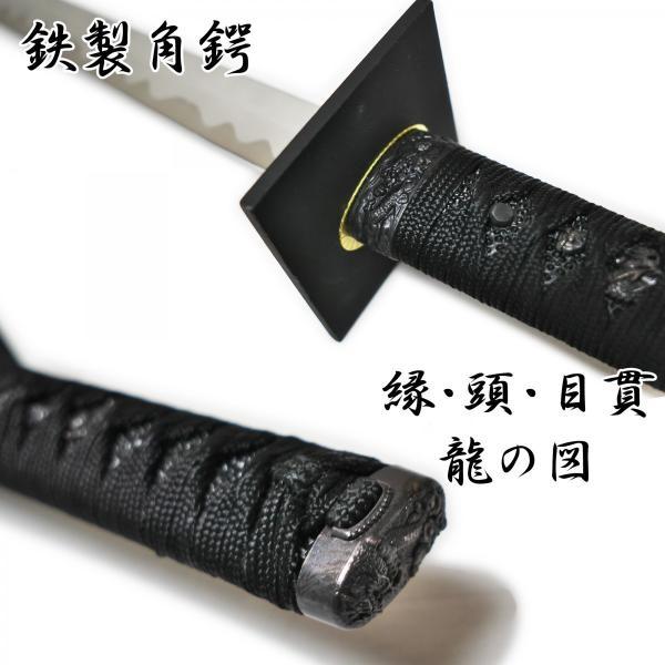 模造刀剣 匠刀房 忍者刀 中刀 ZS-308 - コスプレ 観賞用 インテリア nikko-takumiya 04