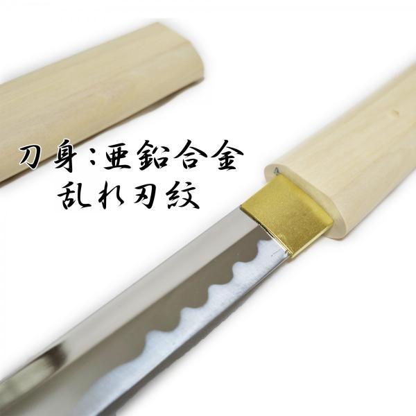 模造刀剣 白鞘 ZS-601L 大刀 nikko-takumiya 03