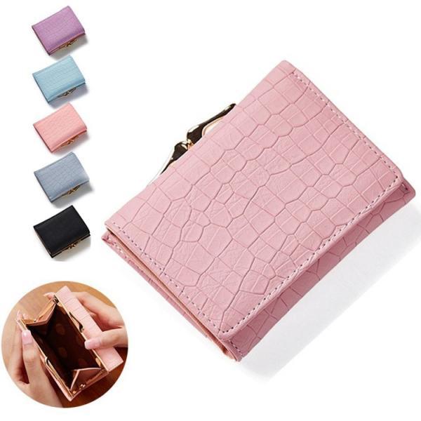 aed488c44573 財布 三つ折り がま口財布 レディース がま口 ミニ財布 クロコ型 ミニウォレット レザー 二つ折り ...