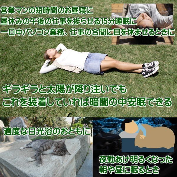 アイマスク 3点セット 安眠 眼精疲労 耳栓 イヤホン 3D 立体|nikochandou|04