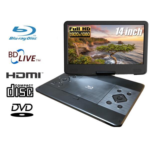 ポータブルBD・DVDプレーヤー14インチBlu-ray・DVD 生
