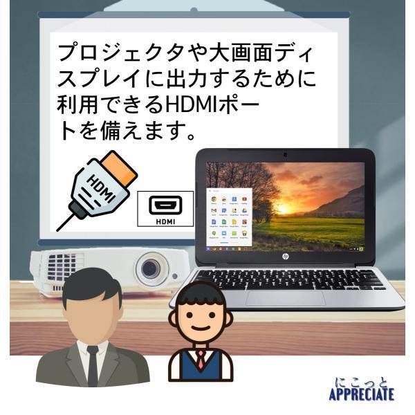 HP hp Hp パソコンPC ノートパソコンChromebook 11 G3 Chrome OS 無線LAN 新品ビジネス 教育 最安 おすすめ おしゃれ|nikotto-appreciate|02