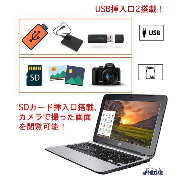 HP hp Hp パソコンPC ノートパソコンChromebook 11 G3 Chrome OS 無線LAN 新品ビジネス 教育 最安 おすすめ おしゃれ|nikotto-appreciate|03