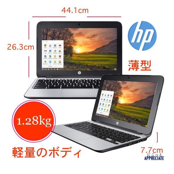 HP hp Hp パソコンPC ノートパソコンChromebook 11 G3 Chrome OS 無線LAN 新品ビジネス 教育 最安 おすすめ おしゃれ|nikotto-appreciate|05