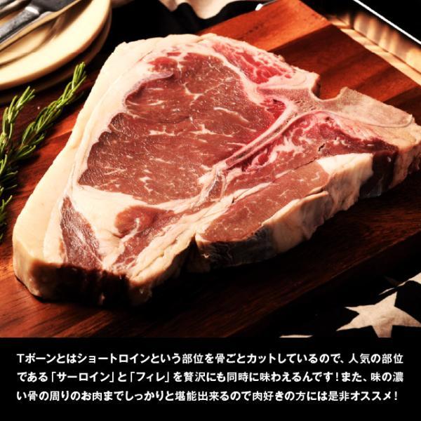 本場US産 Tボーンステーキ 1枚 400g以上 約2-3人前 アメリカ Tボーン ステーキ 1ポンド 牛肉 焼き肉  焼肉  BBQ  バーベキュー|niku-donya|03
