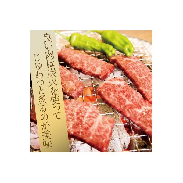 国産 厳選カルビ 400g 約2-3人前 肉 牛肉 焼肉 バーベキュー|niku-donya|02