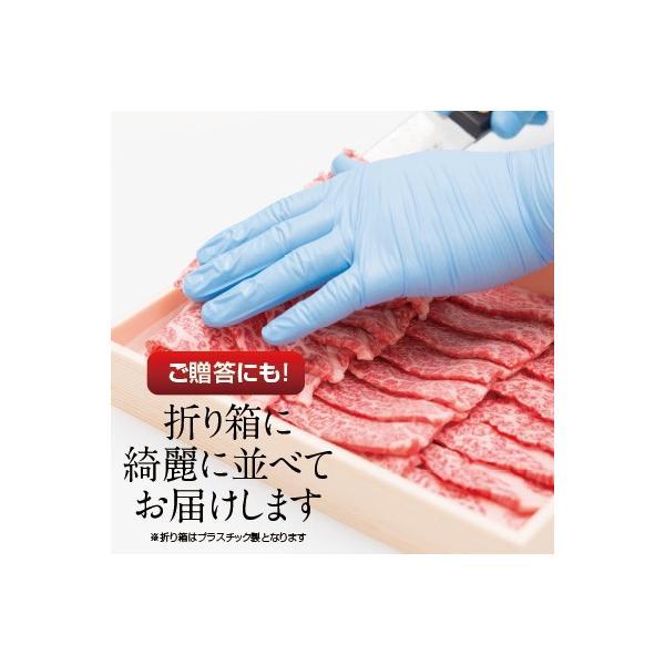 国産 厳選カルビ 400g 約2-3人前 肉 牛肉 焼肉 バーベキュー|niku-donya|04