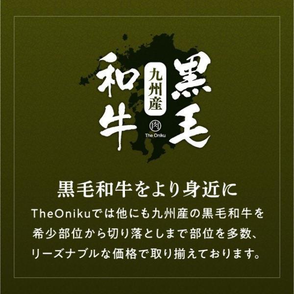 【冬の売筋No1】国産牛肉 ロインスライス すき焼き しゃぶしゃぶ 焼きしゃぶ用 【400g 約2-3人前】|niku-donya|11