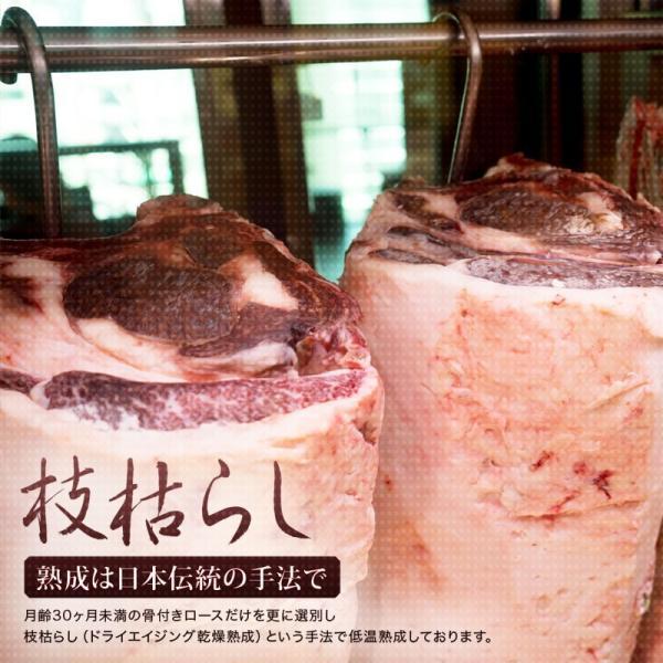 国産熟成牛 Lボーンステーキ 500g以上 BBQ バーベキュー 骨付き肉 ステーキ|niku-donya|03