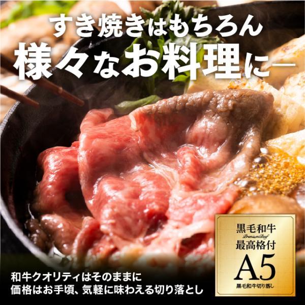 黒毛和牛 A5 超贅沢な 切り落とし 500g  焼肉 しゃぶしゃぶ すき焼き 牛肉 国産 ギフト  訳あり|niku-donya|04