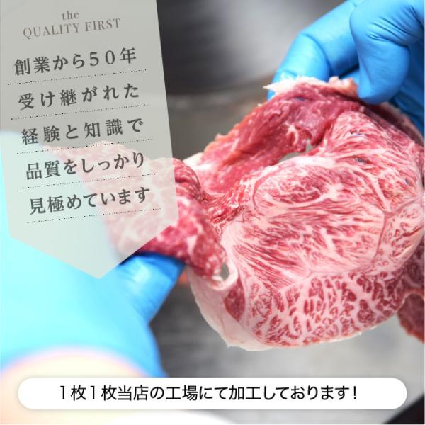 黒毛和牛 A5 超贅沢な 切り落とし 500g  焼肉 しゃぶしゃぶ すき焼き 牛肉 国産 ギフト  訳あり|niku-donya|06