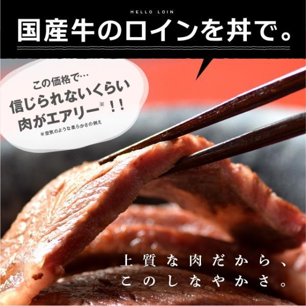国産牛霜降り ロイン ステーキ 肉 200g 牛肉 リブロース サーロイン|niku-donya|02
