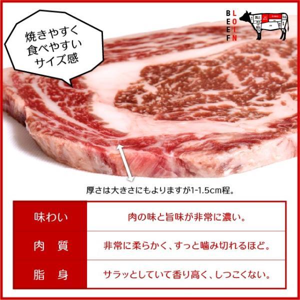 国産牛霜降り ロイン ステーキ 肉 200g 牛肉 リブロース サーロイン niku-donya 04
