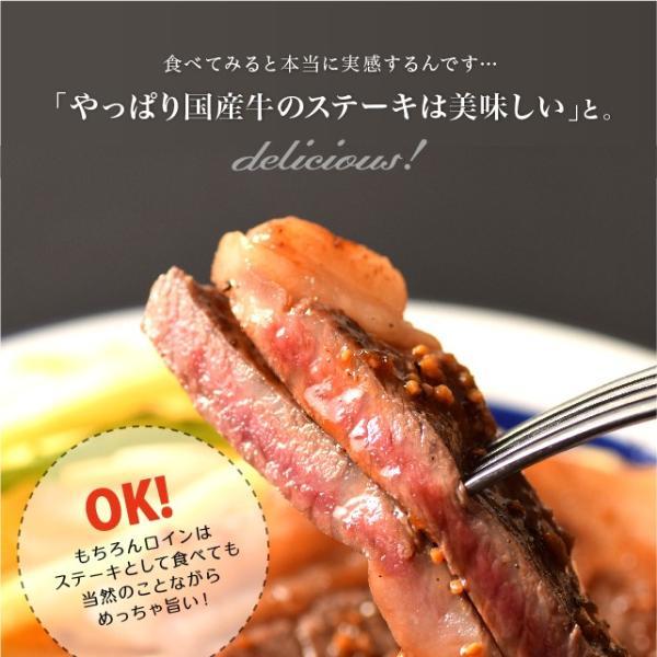 国産牛霜降り ロイン ステーキ 肉 200g 牛肉 リブロース サーロイン|niku-donya|06